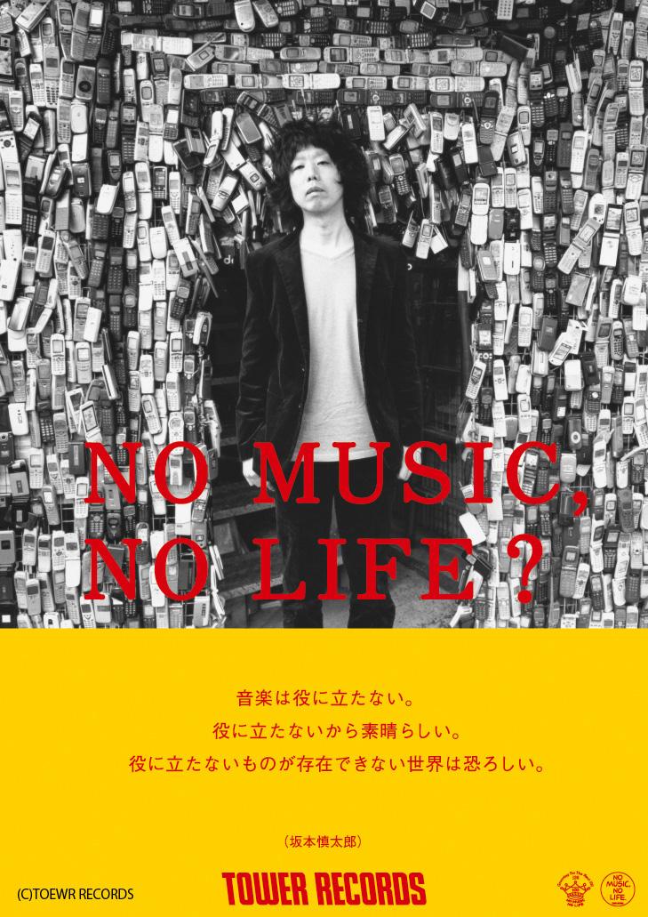 hiramaitaru_201208_02
