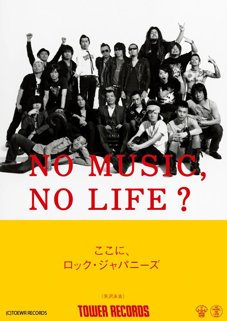 hiramaitaru_201208_03