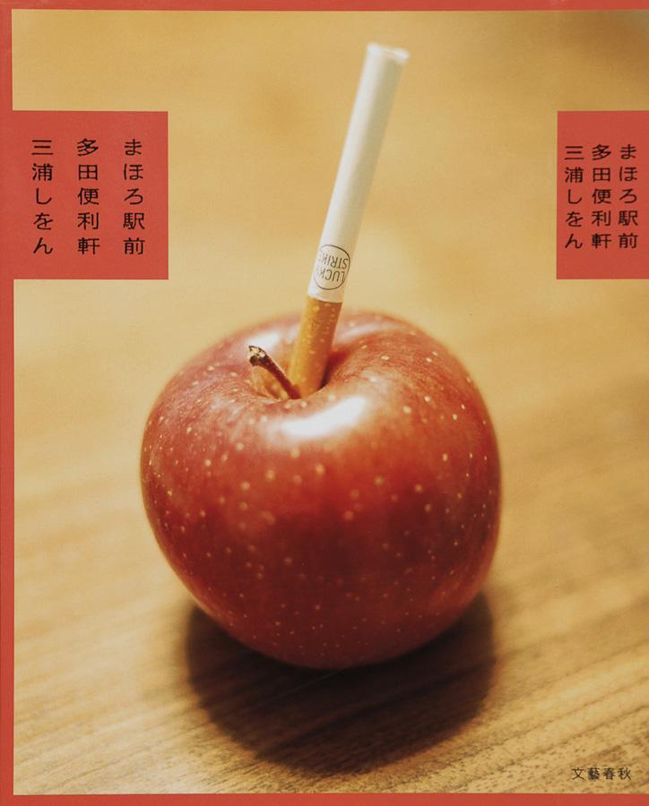 maekosuke_201208_02