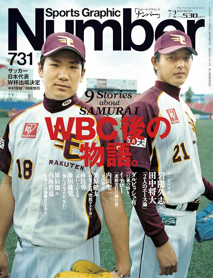 maekosuke_201208_04