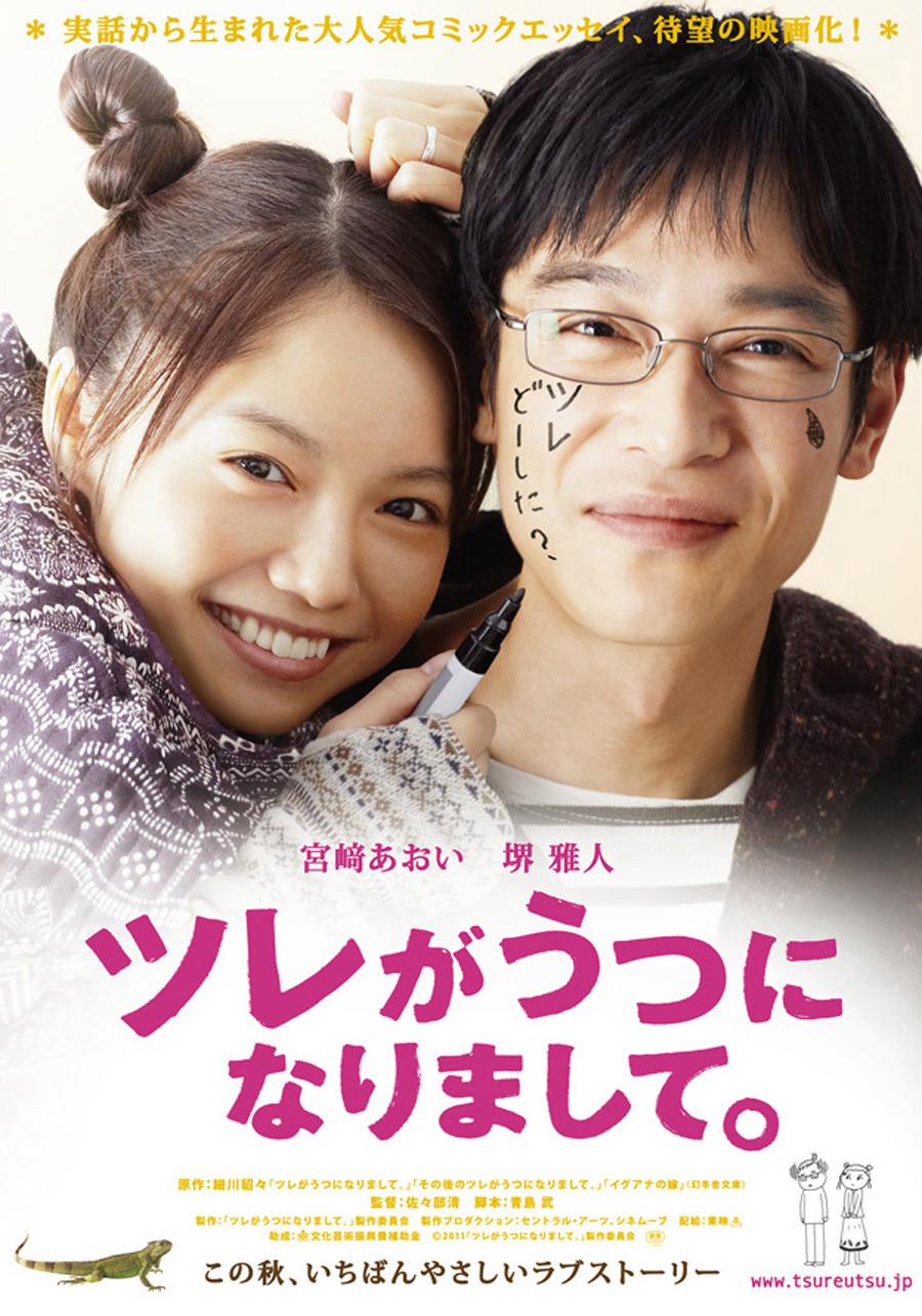 nakajimayosuke_201208_03