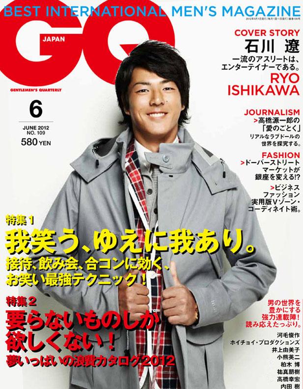 shimadayugo_201208_04