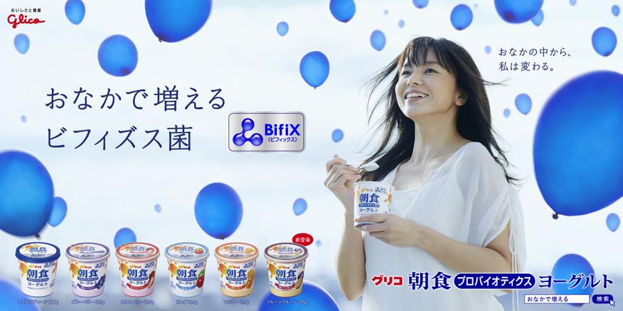 nakajimayosuke_201209_01