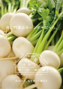 武藤 奈緒美 mutonaomi_201308_01