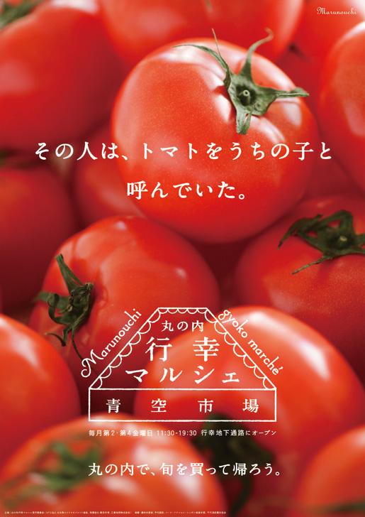 武藤 奈緒美 mutonaomi_201308_03