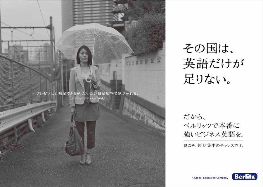 森 善之 moriyoshiyuki_201310_02